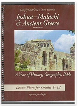 http://allkidscanlearn.school.blog' Bible study